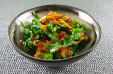 Photo of Carrot Frisee Slaw